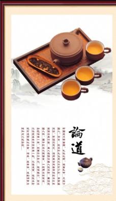 茶道 茶叶 挂画 传统文化图片