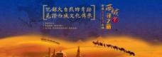 淘宝banner图图片