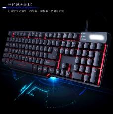 键盘海报设计图片