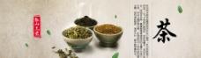 乳山三宝之茶图片