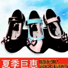 童鞋直通车主图图片
