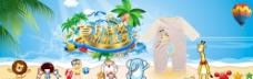 天猫淘宝动物派对首页海报图片