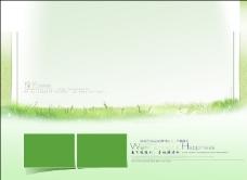 绿色清爽婚纱写真模板