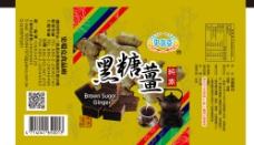 黑糖姜图片