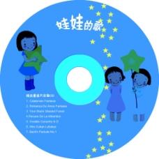 儿童CD盘面