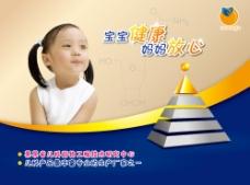 儿科产品宣传拉网展架图片
