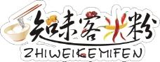 米粉logo