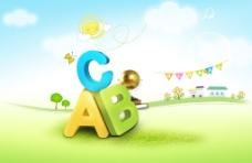 卡通ABC