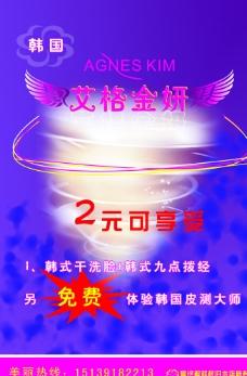 紫色背景宣传页图片
