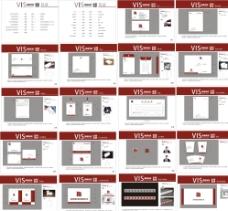 投资公司VI设计图片