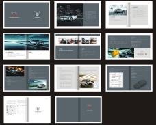 企业画册矢量图整套下载