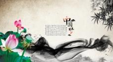 中国梦古风水墨画