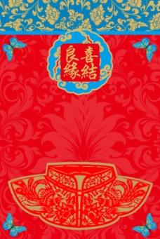 中式婚礼指示牌