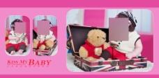可爱儿童模板 宝宝艺术照模板