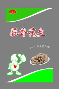蒜香花生食品包装袋