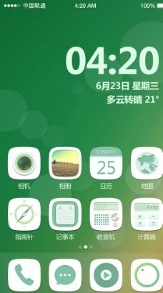 手机登录界面图片_app界面