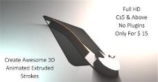 3D立体效果logo演绎AE模板
