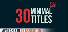 30组小标题字幕动画AE模板