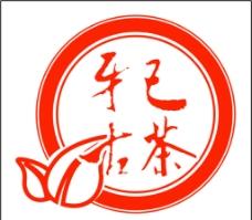 茶叶小标签图片