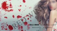 红酒女人海报图片
