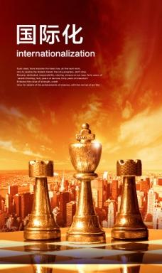 企业文化国际化图片