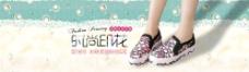 乐福鞋海报图片