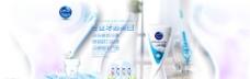 牙膏清新淘宝海报图片