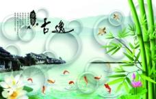 古逸江山水乡图片