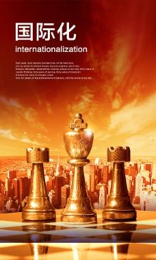 企业文化国际化广告