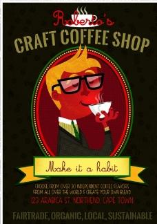 卡通手工咖啡个性宣传图片