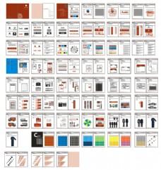 广告传媒文化视觉识别手册vi图片