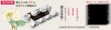 微信推广茶具海报990
