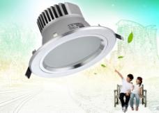天猫淘宝LED灯具海报模板psd源文件