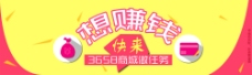 金融类的网页banner