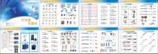 广州市和平焊接器材有限公司