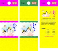 儿童筷子包装