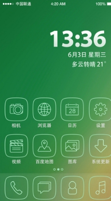 线框UI界面图片