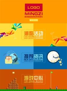企业微信客户端图片