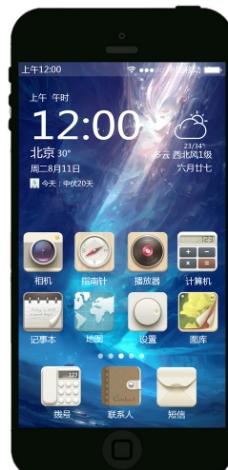 安卓手机界面图片