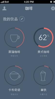 UI界面图片