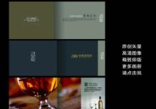 圣域萄葡酒宣传画册图片