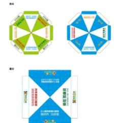 户外广告伞设计制作文件图片