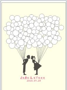 婚礼主题迎宾牌图片