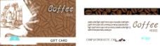咖啡店礼品卡图片