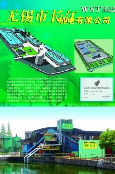 长江机电图片