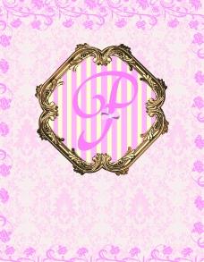 婚礼KT板图片