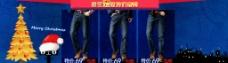 牛仔裤全屏海报图片