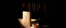普洱茶叶图片