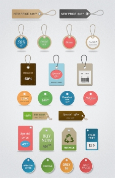 服装吊牌标签设计psd素材下载
