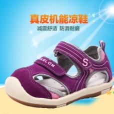 凉鞋直通车图片